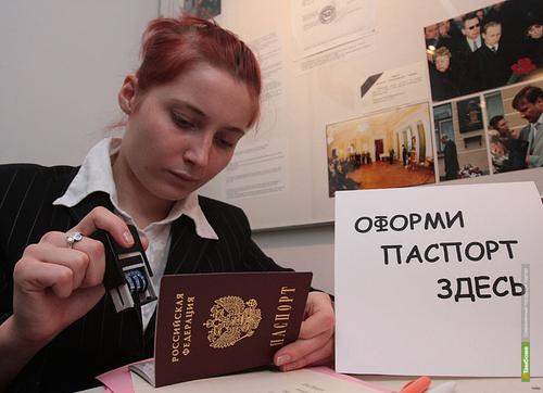 Тамбовское УФМС придет к своим ровесникам-студентам