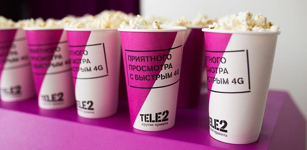 Tele2 покажет тамбовчанам кино под открытым небом