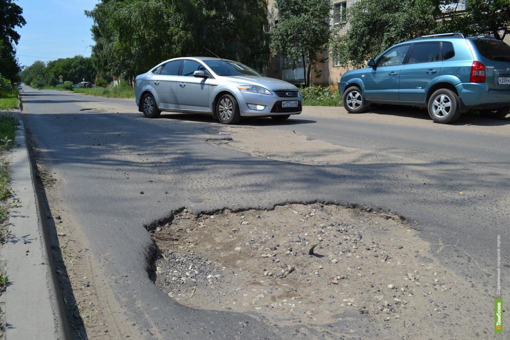 Подрядчиков заставят переделывать плохо отремонтированные дороги