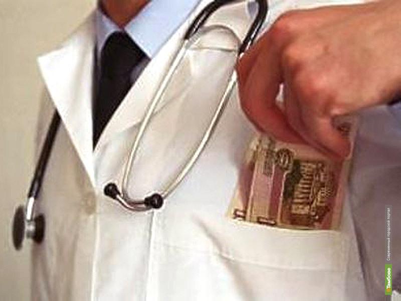 На тамбовщине за взятку пойдет под суд детский врач