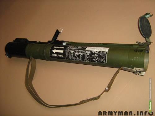 Тамбовчанин ходил по городу с корпусом противотанковой гранаты