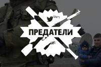 Макаревич, Немцов и Шац попали в список «предателей Родины»