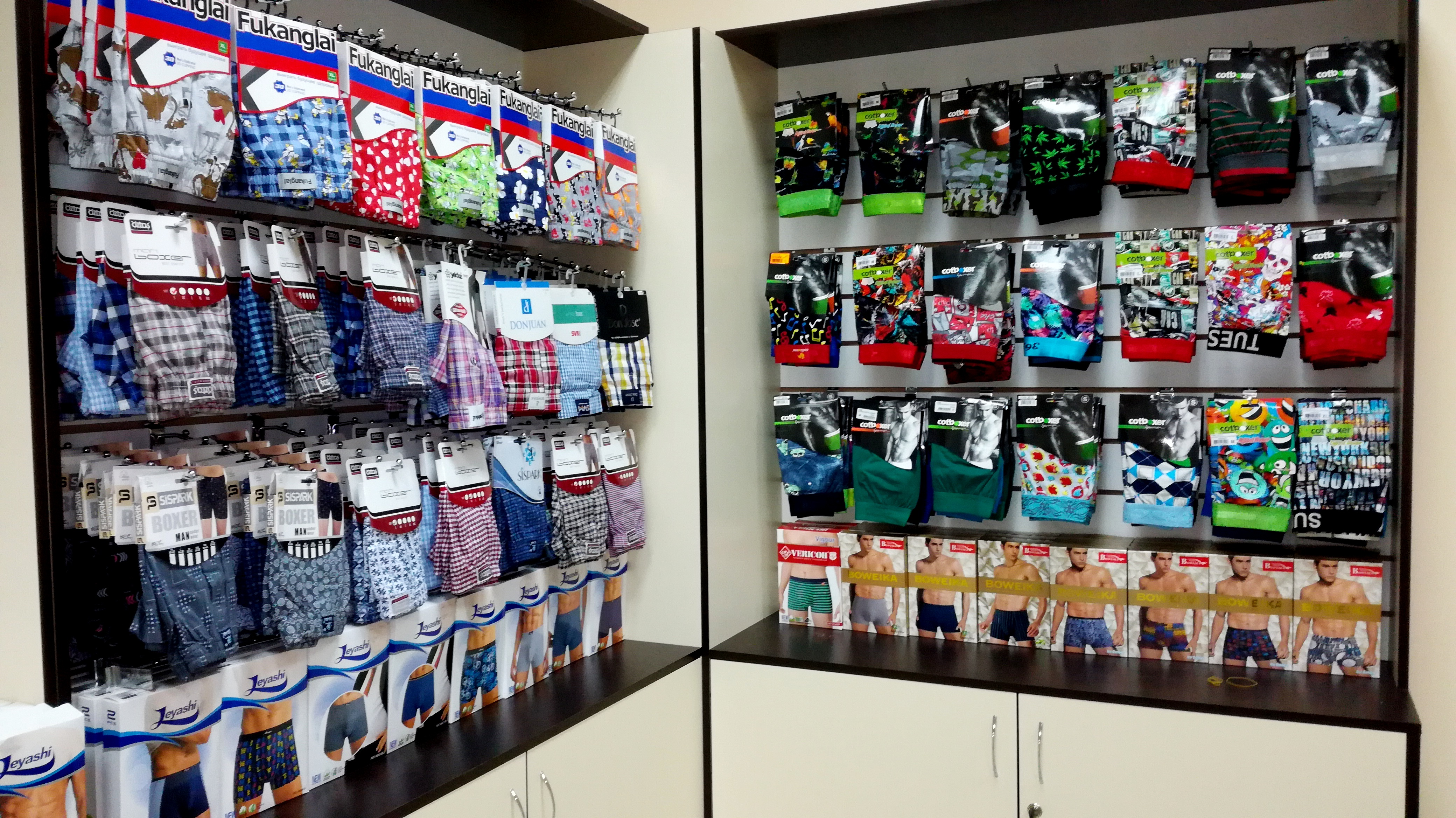b6ad66c2b Название говорит само за себя — «Весёлые носки». Здесь вы сможете купить не  только мужские женские и детские носки. В магазине представлен широкий ...