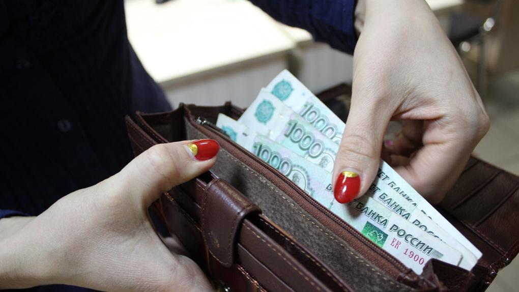 В 2018 году более 300 миллиардов рублей пустят на повышение зарплат бюджетников