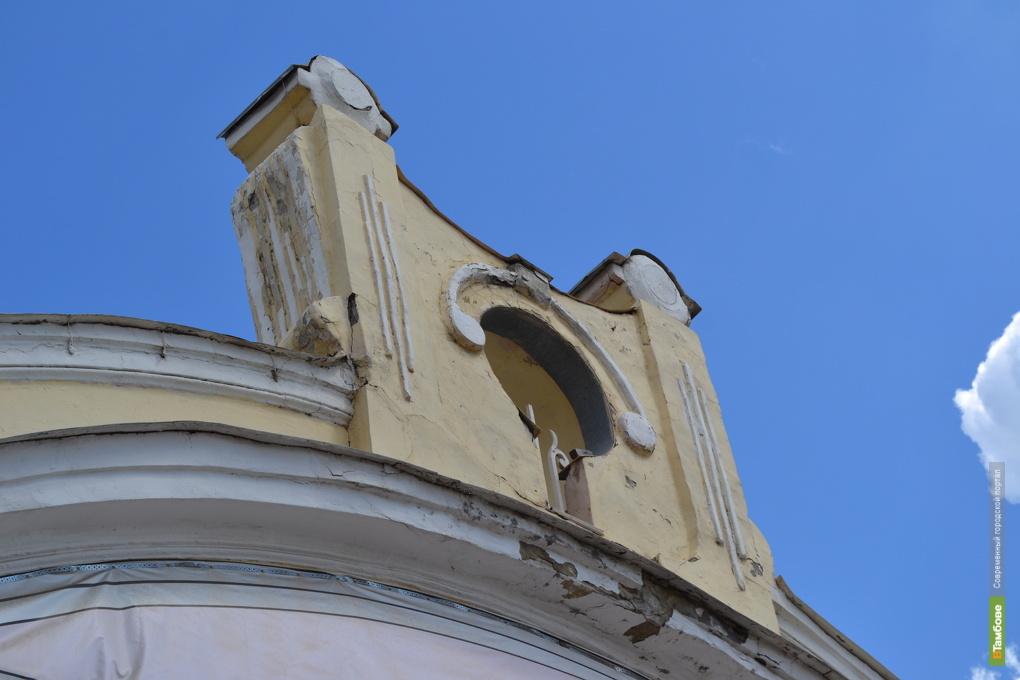 Тамбовским «Модерном» заинтересовалась Международная Лига Защиты Культуры