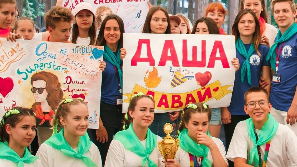 В Тамбовской области выбрали лучшую вожатую детского лагеря. Кто она?