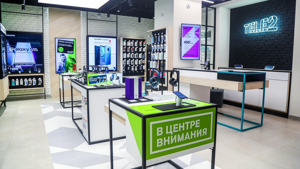Абоненты Tele2 получат скидку на услуги «Ростелекома»