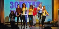 В Тамбове устроили праздник для «золотой молодежи»