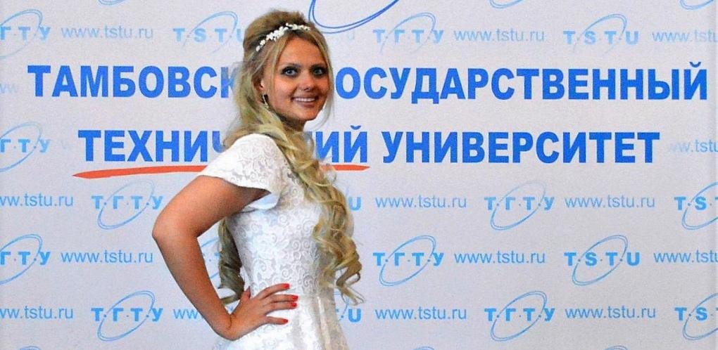 Студентка ТГТУ представляет регион на национальной премии