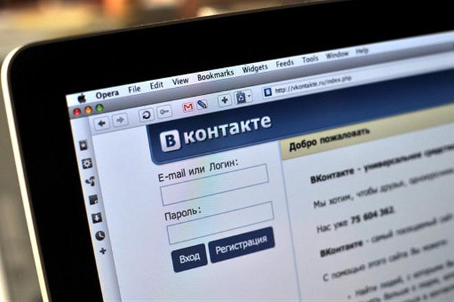 «ВКонтакте» потягается с YouTube: соцсеть позволит зарабатывать на видео