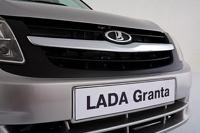 Lada Granta будут собирать на Украине