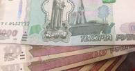 Тамбовчанина осудят за попытку подкупить судебного пристава