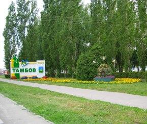 Архитекторы ТГТУ покажут губернатору свои проекты въездного знака в Тамбовскую область