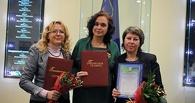 Сотрудники ТГУ имени Г.Р. Державина получили почётные награды