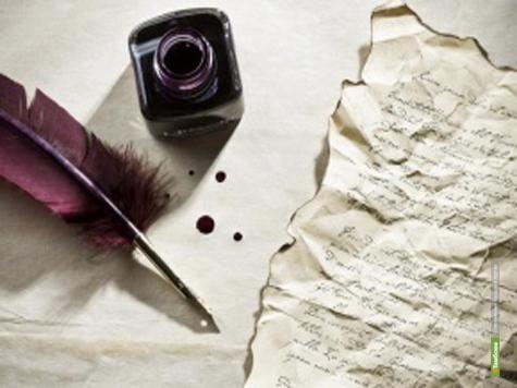 Листая календарь: Тамбовские поэты о своём и чужом творчестве