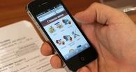 Владельцы мобильников будут платить налог на интернет за каждую SIM-карту