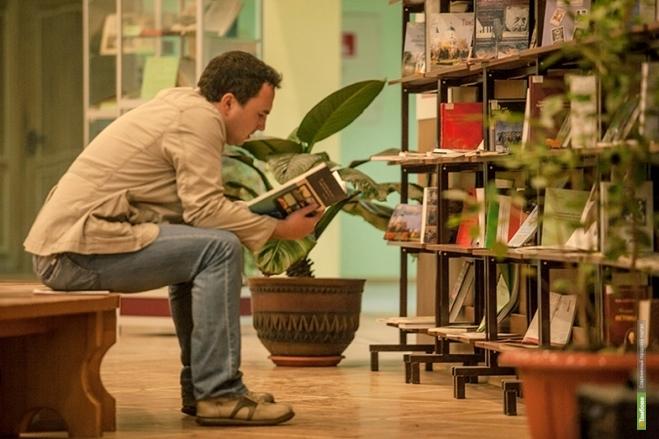 Тамбовчане проведут ночь в библиотеке