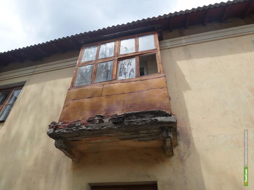 Тамбовчане требуют от губернатора решить проблему аварийных балконов