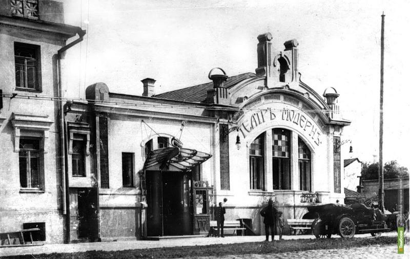 Историки Москвы и Питера написали о Старом Тамбове