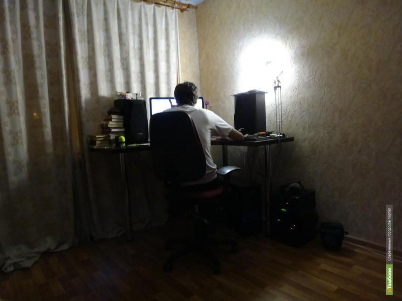 ВТамбове один из самых дешевых интернет-трафиков по стране