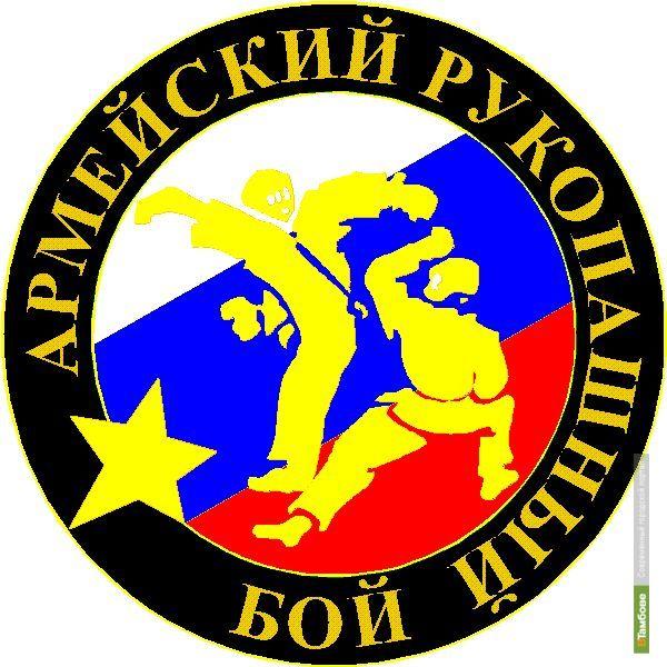 В Тамбове ВДВэшники отметят профессиональный праздник «рукопашкой»