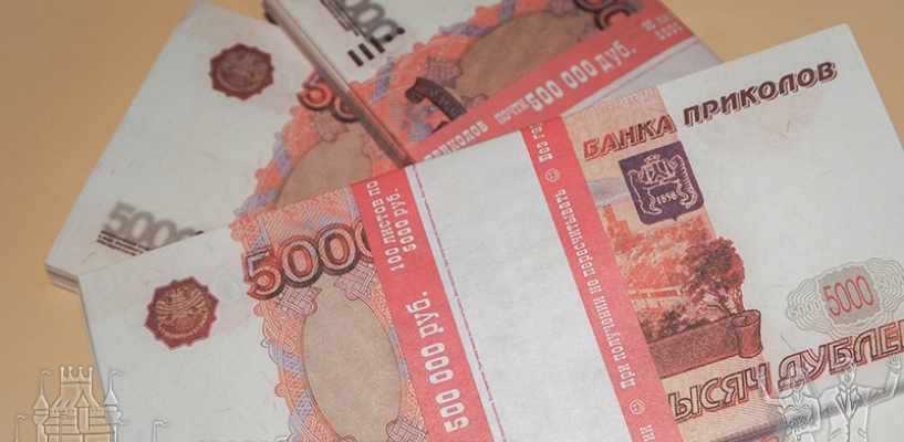 Тамбовская пенсионерка обменяла более 200 тысяч рублей на сувенирные банкноты