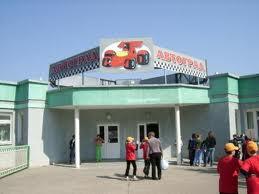 В Тамбове часть детских аттракционов переехала в Автогородок