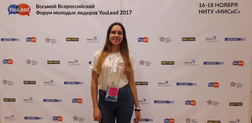 Студентка Президентской академии вернулась с форума молодых лидеров YouLead