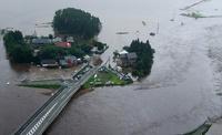 Японский остров Кюсю ушел под воду из-за наводнения
