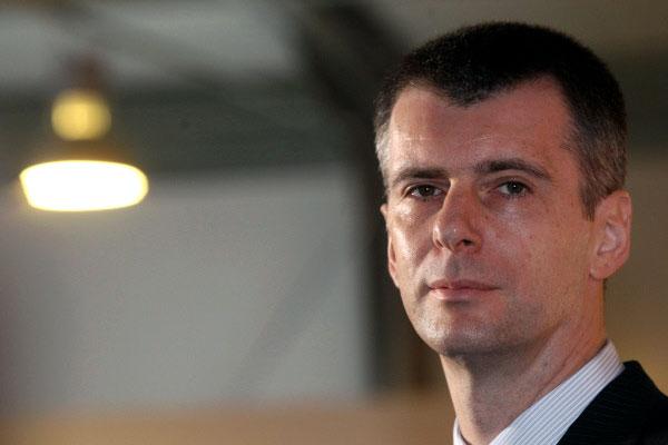 Миллиардер Прохоров уходит из политики
