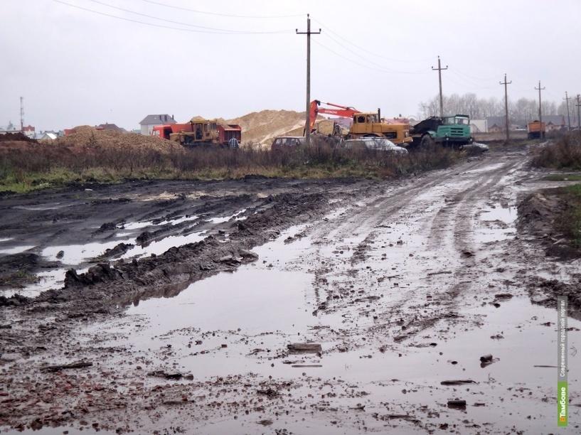 Котлован для строительства жилья многодетным тамбовчанам начали засыпать землей