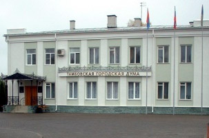 Тамбовские депутаты перекрыли движение на Первомайской
