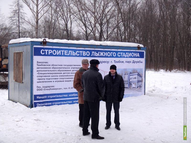 «Лыжня России» в Тамбове пройдёт на новом лыжном стадионе