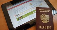 В Сеть по паспорту и не только. Правительство утвердило документ о Wi-Fi
