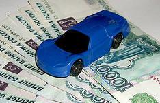 В России ввели повышенный транспортный налог на дорогие автомобили