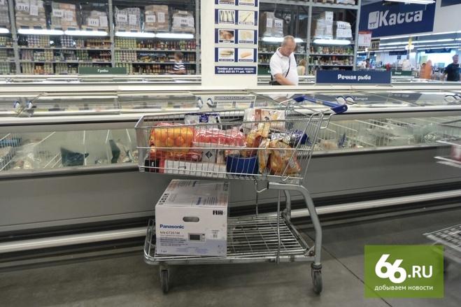 Дворкович: в следующем году продукты подорожают более чем на 10%