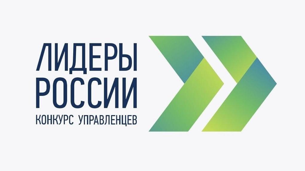 На очном этапе конкурса «Лидеры России 2021» выступят девять представителей Тамбовской области