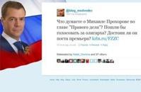 Пресс-служба президента добилась удаления фальшивого твиттера
