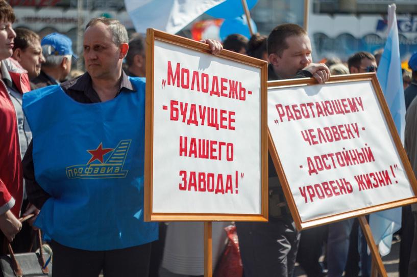 Первомайские акции объединили более 2,5 миллионов россиян