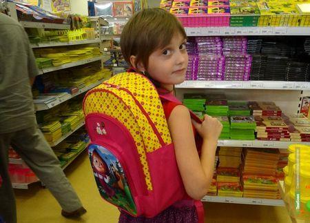 Сколько стоит собрать ребенка в школу? Мы подсчитали