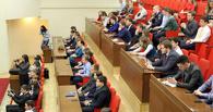 Молодежный парламент нового созыва начал свою работу