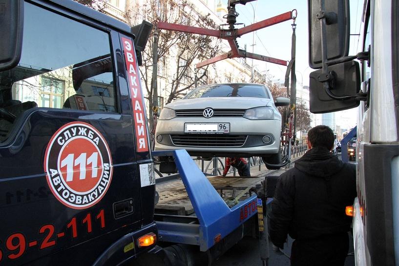 В Госдуме предлагают сделать эвакуацию автомобилей бесплатной