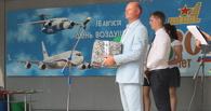 Центрально-Черноземный банк принял участие в праздновании Дня Воздушного флота России