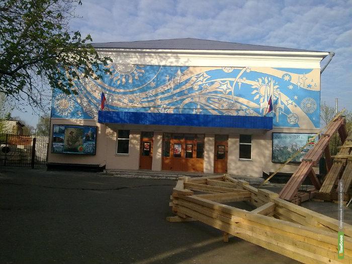 Открытие мичуринского кинотеатра «Космос» затягивается