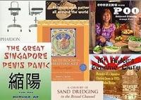 Семь самых абсурдных названий книг поборются за премию