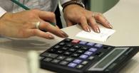 Правительство России представило дефицитный бюджет