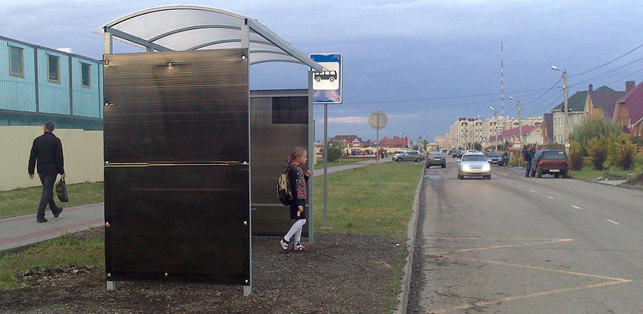 Ряд улиц в Радужном расширят, чтобы пустить по ним автобус до школы Сколково
