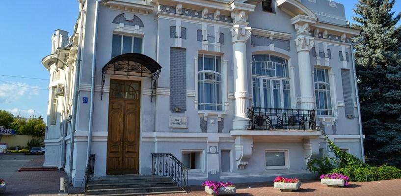 К 100-летию органов ЗАГС в регионе подготовили юбилейный кубок