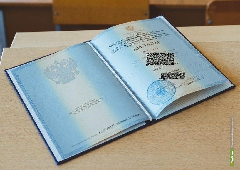 Тамбовский полицейский несколько лет проработал в органах с «липовым» дипломом
