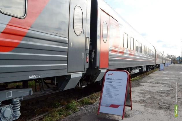 В Тамбове шутник «заминировал» поезд
